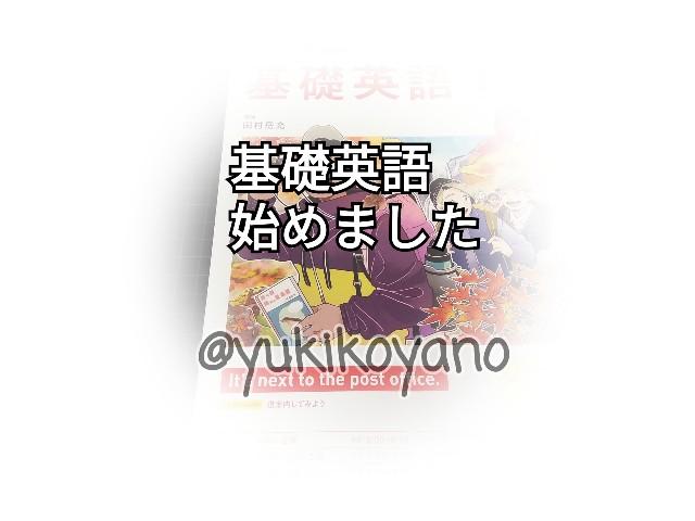 f:id:yuki-freestyle-sk8:20191103111707j:plain