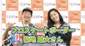 f:id:yuki-freestyle-sk8:20191118103942p:plain
