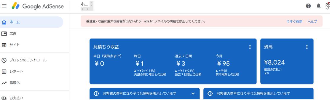 f:id:yuki-freestyle-sk8:20191122044757p:plain