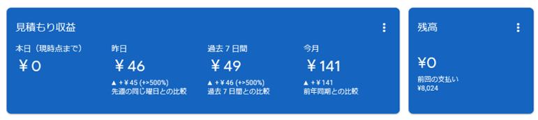 f:id:yuki-freestyle-sk8:20191122045811p:plain