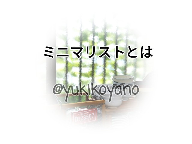 f:id:yuki-freestyle-sk8:20191128122058j:plain