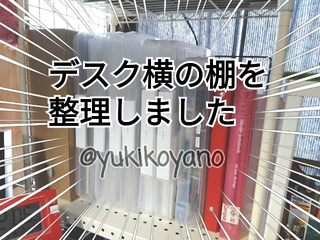 f:id:yuki-freestyle-sk8:20191205121723j:plain