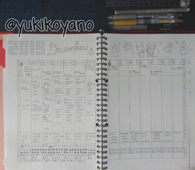 f:id:yuki-freestyle-sk8:20191207200330j:plain