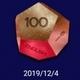 f:id:yuki-freestyle-sk8:20191215222315j:plain