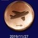 f:id:yuki-freestyle-sk8:20191215222711j:plain