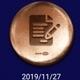 f:id:yuki-freestyle-sk8:20191215222840j:plain