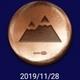 f:id:yuki-freestyle-sk8:20191215222910j:plain