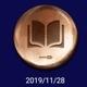 f:id:yuki-freestyle-sk8:20191215223016j:plain