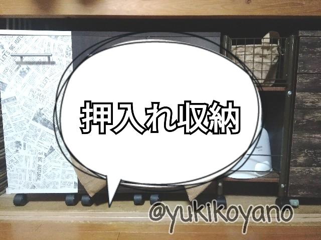 f:id:yuki-freestyle-sk8:20191222072416j:image