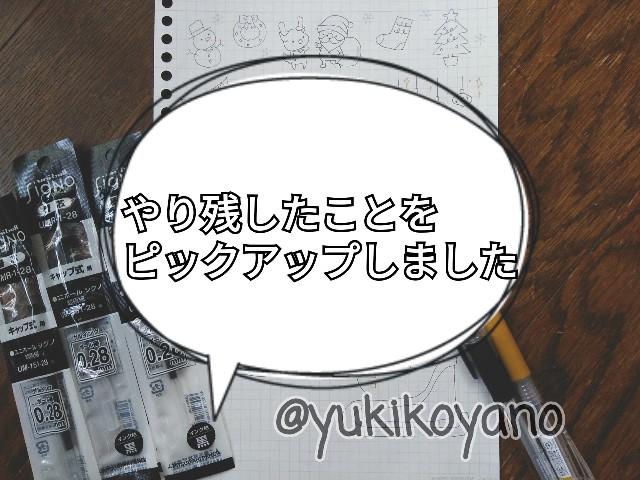 f:id:yuki-freestyle-sk8:20191223162754j:image
