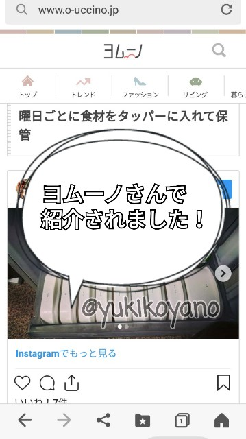 f:id:yuki-freestyle-sk8:20191226164537j:image