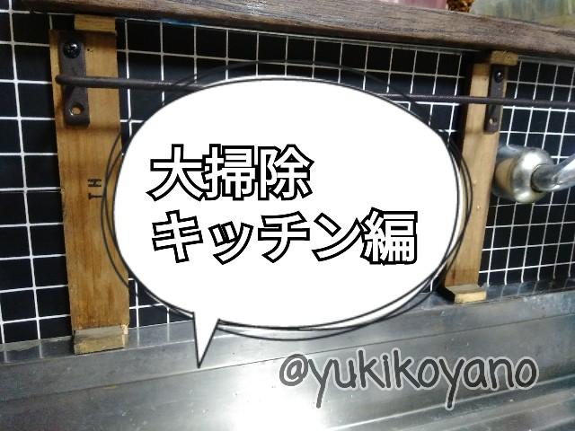 f:id:yuki-freestyle-sk8:20191228105039j:plain