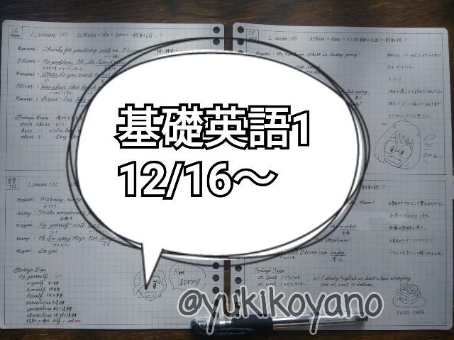 f:id:yuki-freestyle-sk8:20191229173357j:plain