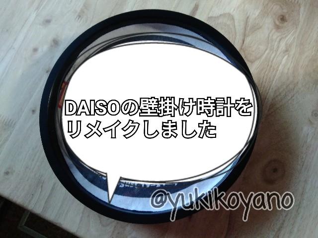 f:id:yuki-freestyle-sk8:20200106173228j:image