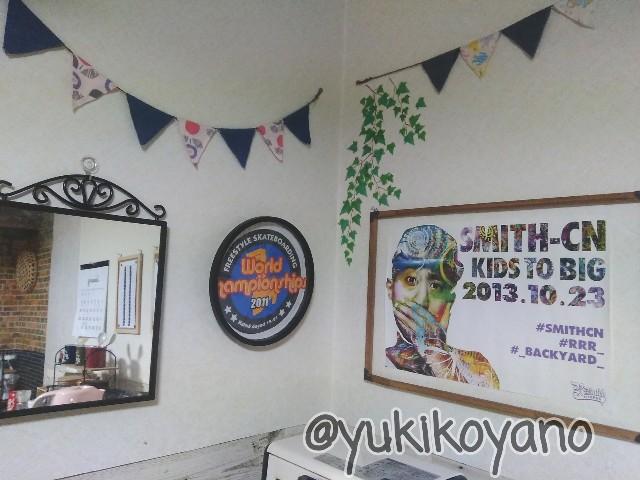 f:id:yuki-freestyle-sk8:20200106175230j:image