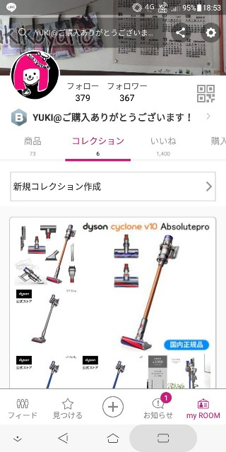 f:id:yuki-freestyle-sk8:20200108194228j:image