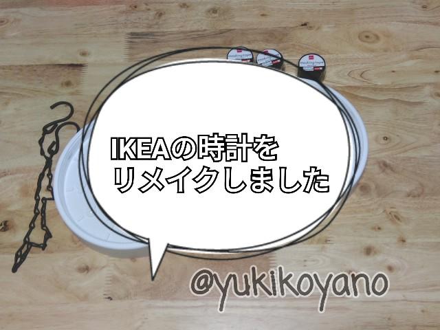 f:id:yuki-freestyle-sk8:20200111061825j:image