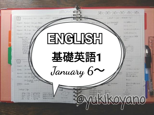 f:id:yuki-freestyle-sk8:20200117105523j:image