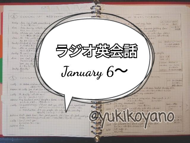 f:id:yuki-freestyle-sk8:20200118174200j:image