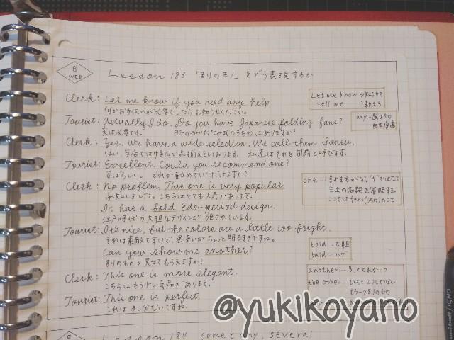 f:id:yuki-freestyle-sk8:20200118174211j:plain