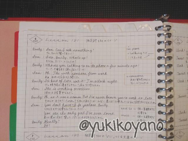 f:id:yuki-freestyle-sk8:20200118203736j:image