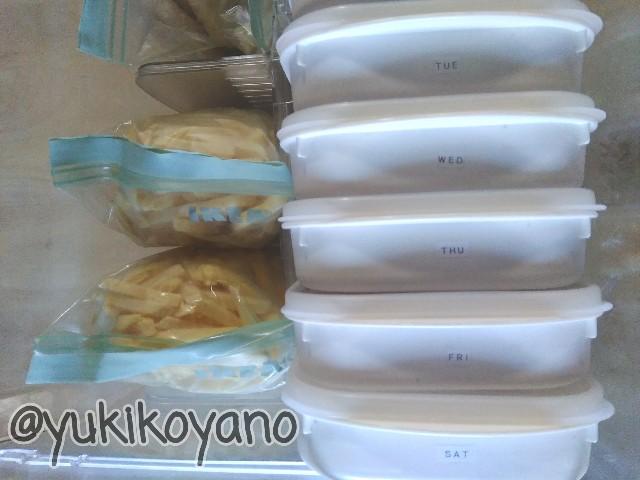 f:id:yuki-freestyle-sk8:20200120113416j:plain