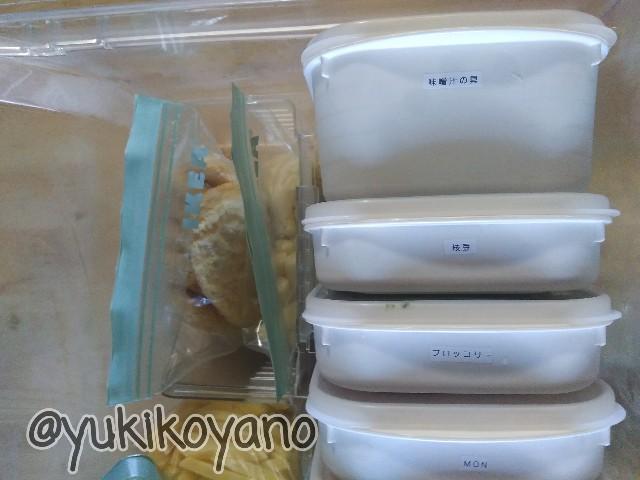 f:id:yuki-freestyle-sk8:20200120113419j:plain