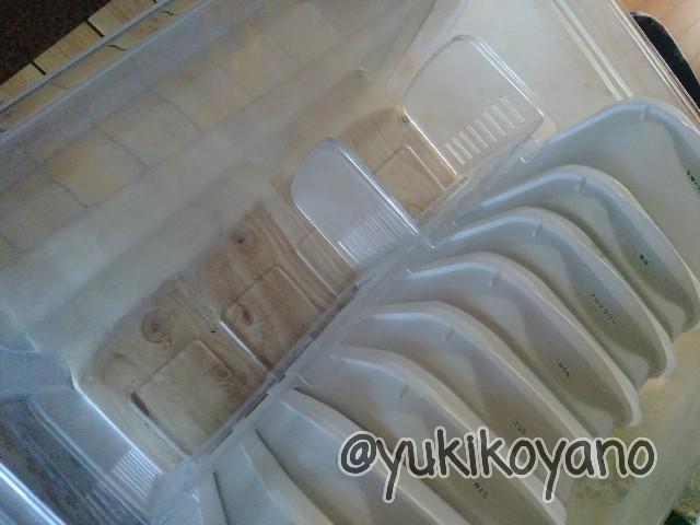 f:id:yuki-freestyle-sk8:20200120113424j:plain