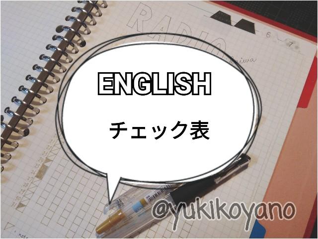 f:id:yuki-freestyle-sk8:20200122192757j:image
