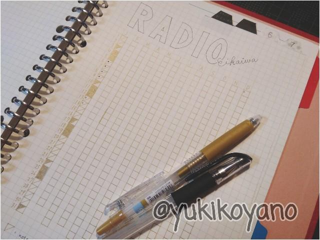 f:id:yuki-freestyle-sk8:20200122192802j:image