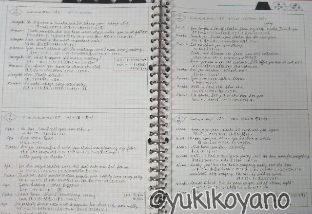 f:id:yuki-freestyle-sk8:20200124130705j:plain