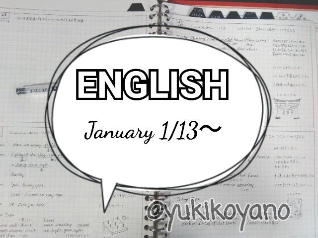 f:id:yuki-freestyle-sk8:20200124130712j:plain