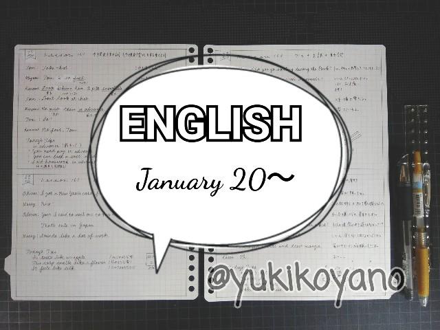 f:id:yuki-freestyle-sk8:20200130114027j:plain