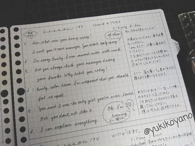 f:id:yuki-freestyle-sk8:20200130114039j:plain