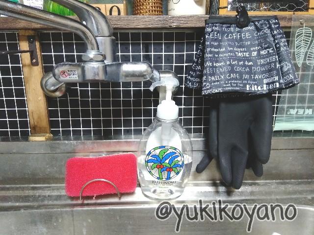 f:id:yuki-freestyle-sk8:20200202082720j:image