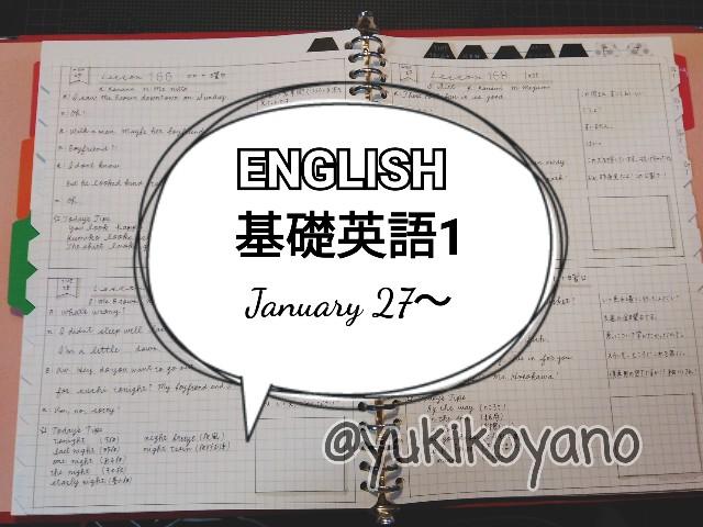 f:id:yuki-freestyle-sk8:20200208160818j:plain
