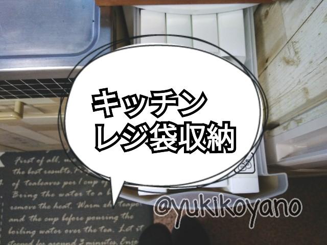 f:id:yuki-freestyle-sk8:20200214112942j:image