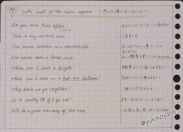 f:id:yuki-freestyle-sk8:20200216054111j:image