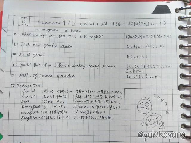 f:id:yuki-freestyle-sk8:20200218125442j:image