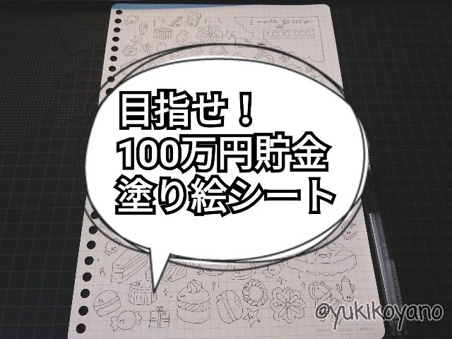 f:id:yuki-freestyle-sk8:20200219051636j:image
