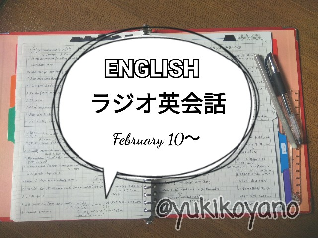 f:id:yuki-freestyle-sk8:20200221111026j:image