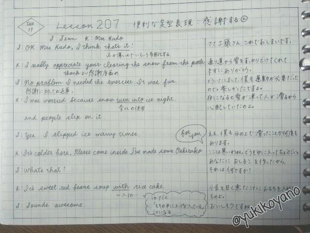 f:id:yuki-freestyle-sk8:20200221111042j:image