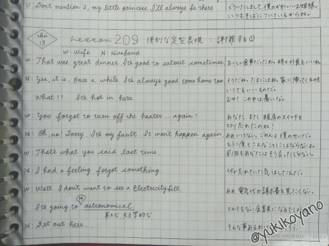 f:id:yuki-freestyle-sk8:20200221111050j:image