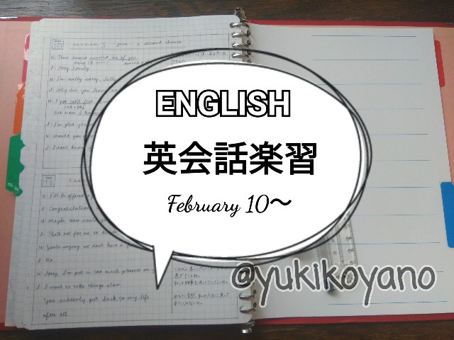 f:id:yuki-freestyle-sk8:20200222093221j:image