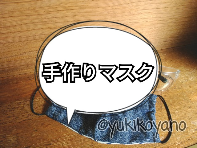 f:id:yuki-freestyle-sk8:20200225095227j:image