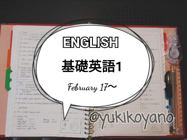 f:id:yuki-freestyle-sk8:20200227050736j:plain