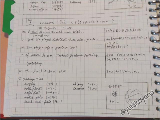 f:id:yuki-freestyle-sk8:20200227050758j:image