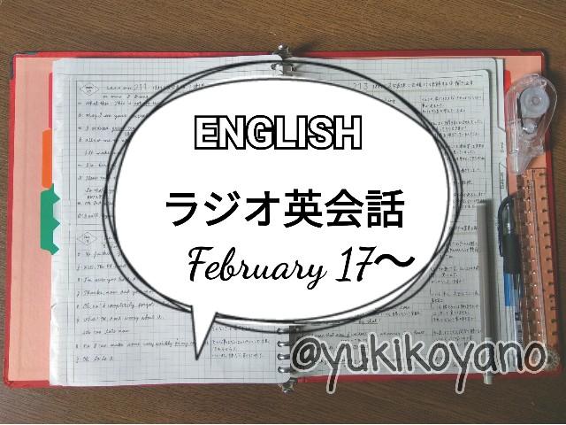 f:id:yuki-freestyle-sk8:20200228100041j:image