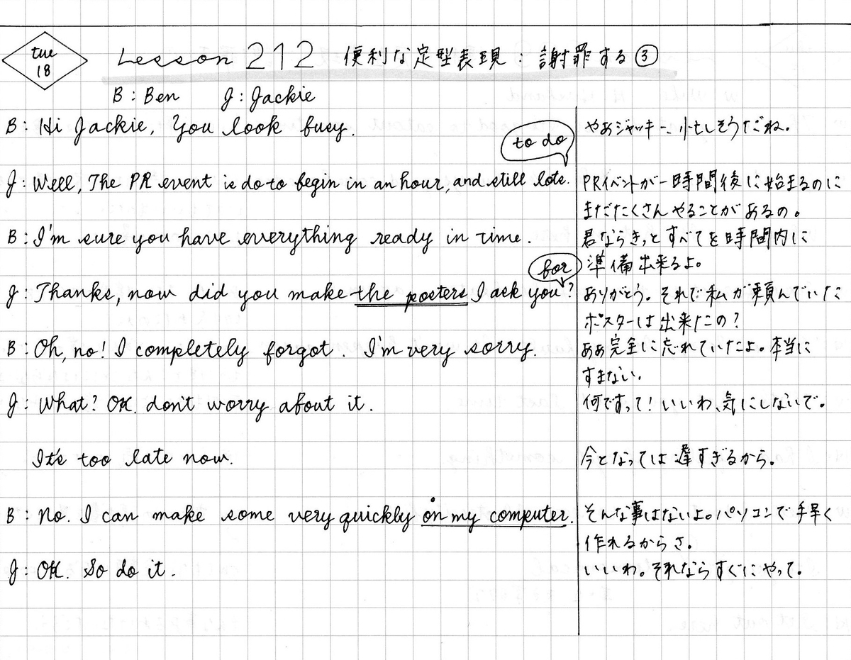 f:id:yuki-freestyle-sk8:20200228103925j:plain