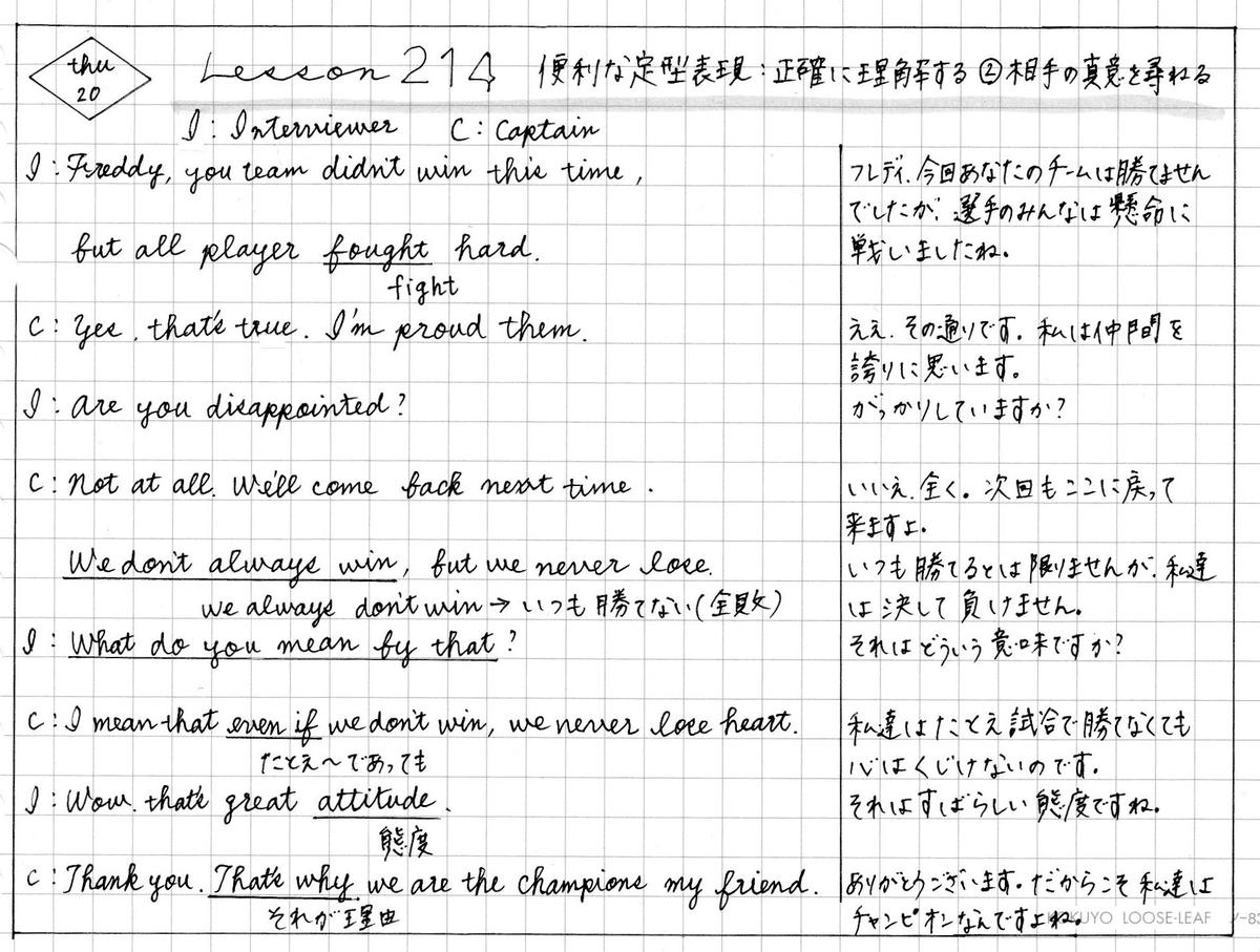 f:id:yuki-freestyle-sk8:20200228104042j:plain